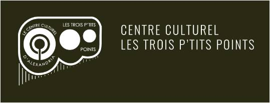 Picture of Centre Culturel les trois p'tits points logo